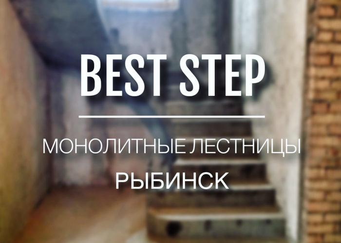 Лестница с забежными ступеньками, пос. Ермаково