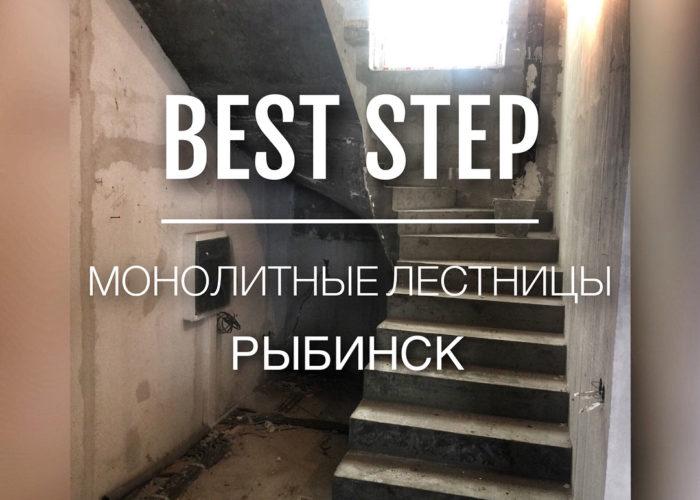 Первый проект в Рыбинске